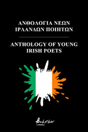 New publication: Young Irish Poets